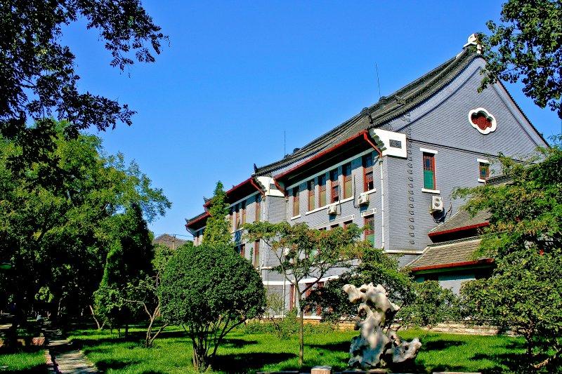中國啟動「全球漢籍合璧工程」,山東大學是主導單位(網路截圖)