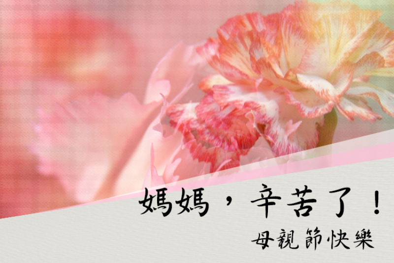 台灣自2015年起,配合世界衛生組織(WHO)建議,將孕產婦死亡率定義與範圍擴大至產後42天之內,更使當年台灣孕產婦死亡率較前一年瞬間暴增近8成之多。(取自momo、Oliver Chan@flicer/影像合成:風傳媒)