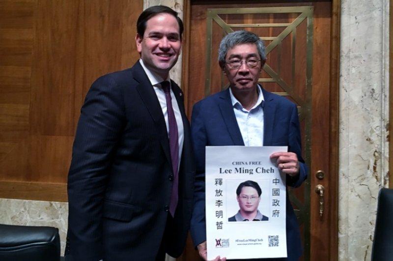 香港銅鑼灣書店老闆林榮基赴美國會作證聲援李明哲。(自由亞洲電台)
