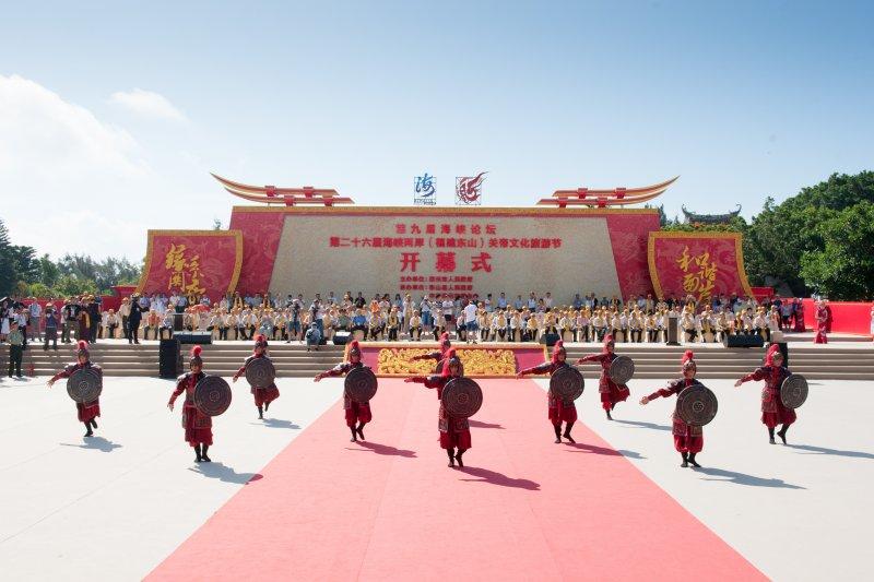 海峽論壇期間福建東山舉辦兩岸關帝文化節(王偉力攝)