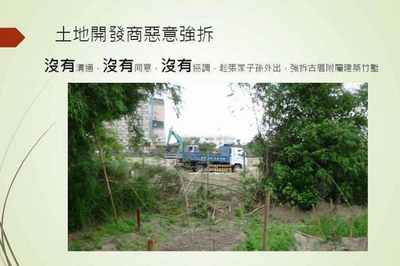 作者表示,竹塹經歷了一百四十多年風雨,承載著台灣的歷史搖曳至今,不知道能不能安然度過這次風波,將這段有台灣特色的歷史傳承下去。(寇延丁提供)