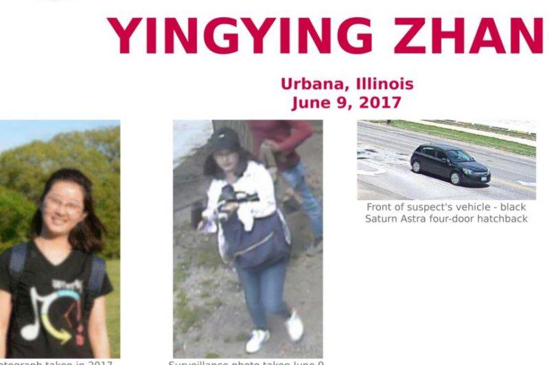 FBI關於尋找失蹤中國留學生章瑩穎的海報的一部分(圖/FBI)