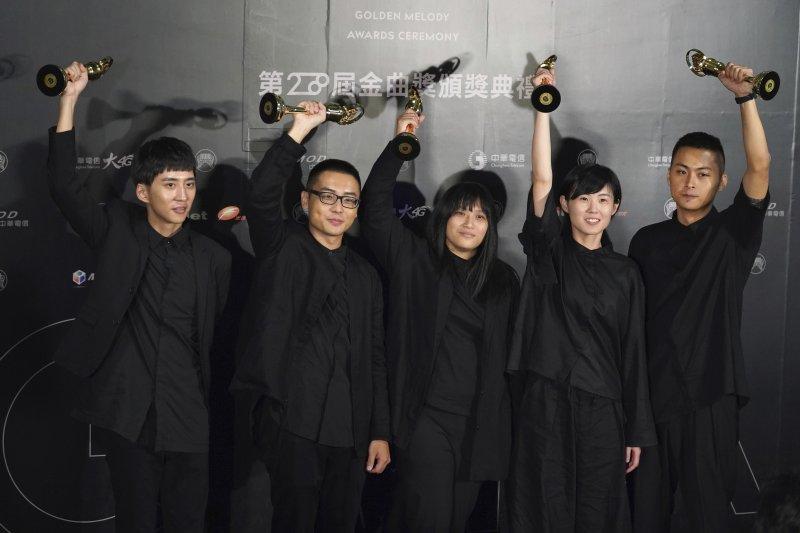 藝人團體草東沒有派對奪下「最佳新人獎」、「最佳樂團獎」,並以《大風吹》奪下「最佳年度歌曲」,總計3項大獎。(美聯社)