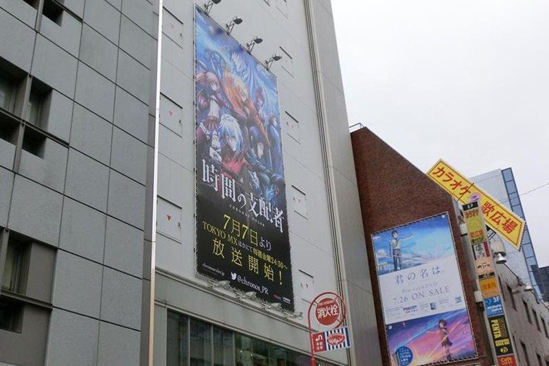 台灣漫畫家彭傑作品《時間支配者》由日本團隊製作動畫並播出。(圖/取自友善文創粉絲專頁)
