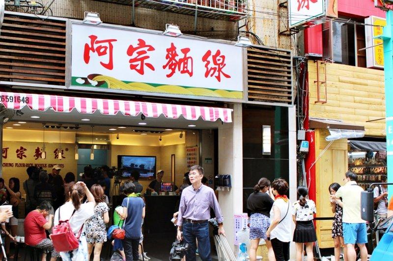 西門町好吃的才不只阿宗啊!(圖/Chi-Hung Lin@flickr)