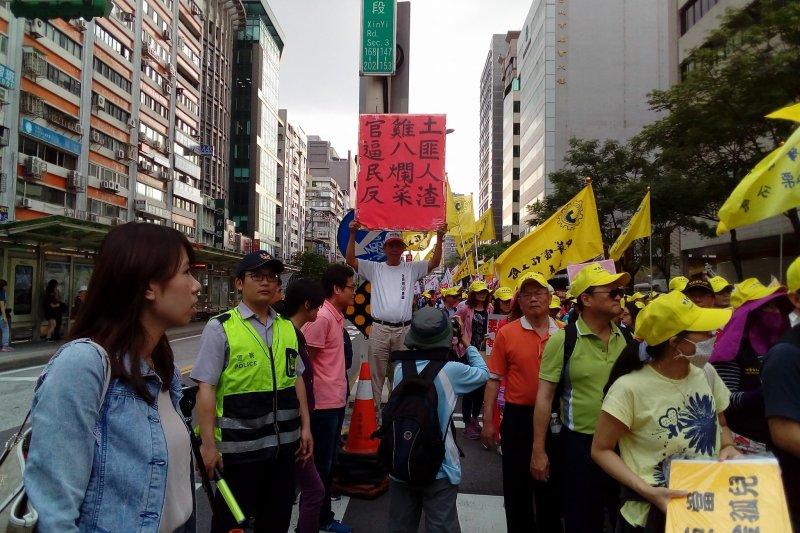 全民拔菜總部號召民眾抗議總統蔡英文,本次也有出現在現場。(資料照,取自全民拔菜總部臉書)
