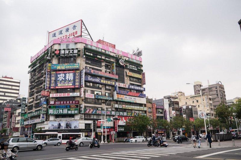 前陣子,鴻海在美國設廠的消息引發許多討論,但台積電老闆張忠謀,卻選擇根留台灣。(示意圖/billy1125@Flickr)