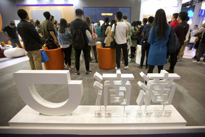 中國,網際網路,互聯網(AP)