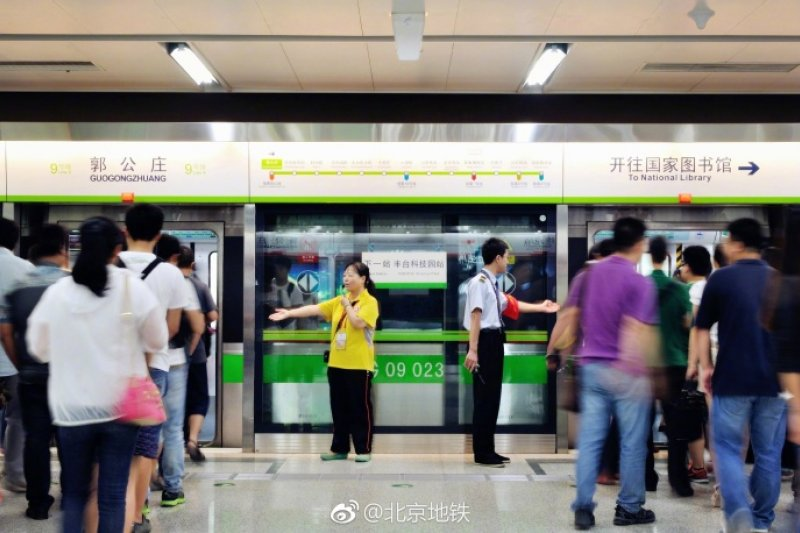 北京地鐵支持刷Android手機進站。