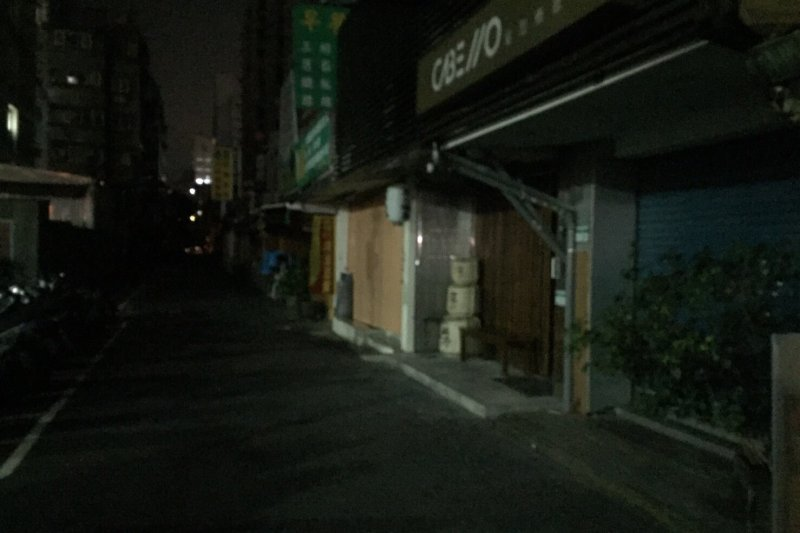 台灣的未來不能在「黑暗中」或「灰濛裡」二選一!圖為北市大停電整條路上一片漆黑。(讀者提供)