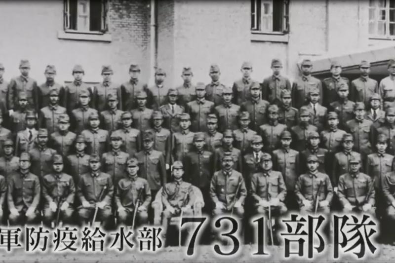 NHK於13日晚間,播出了《731部隊真相:精英醫學研究者和人體實驗》(731部隊の真実:エリート醫學者と人體実験)的紀錄片。(圖/TV NHKスペシャル@youtube)
