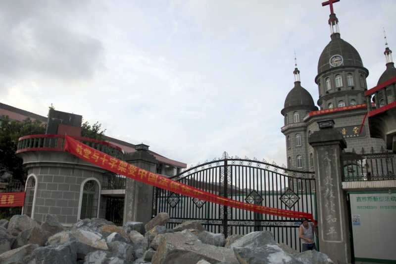 自由之家中國宗教報告:中國加大壓制力道,強拆教堂十字架(AP)