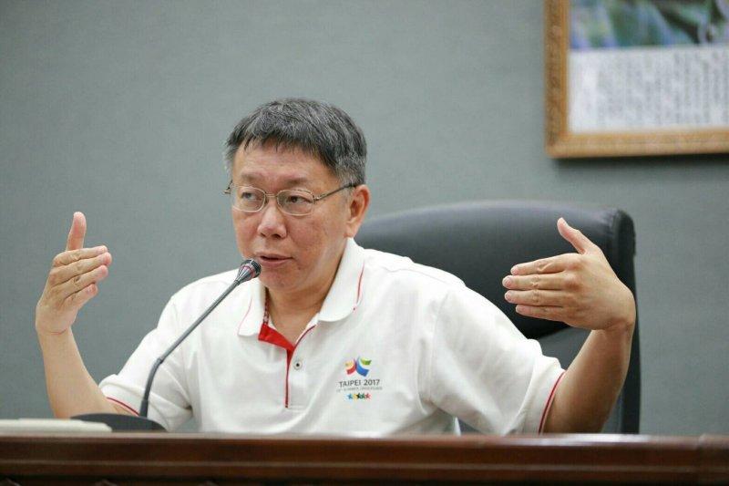 除了選手奪牌,台北市長柯文哲罵了反年改團體「純粹是來搞破壞的,王八蛋!」成了世大運最熱門新聞。(台北市政府提供)