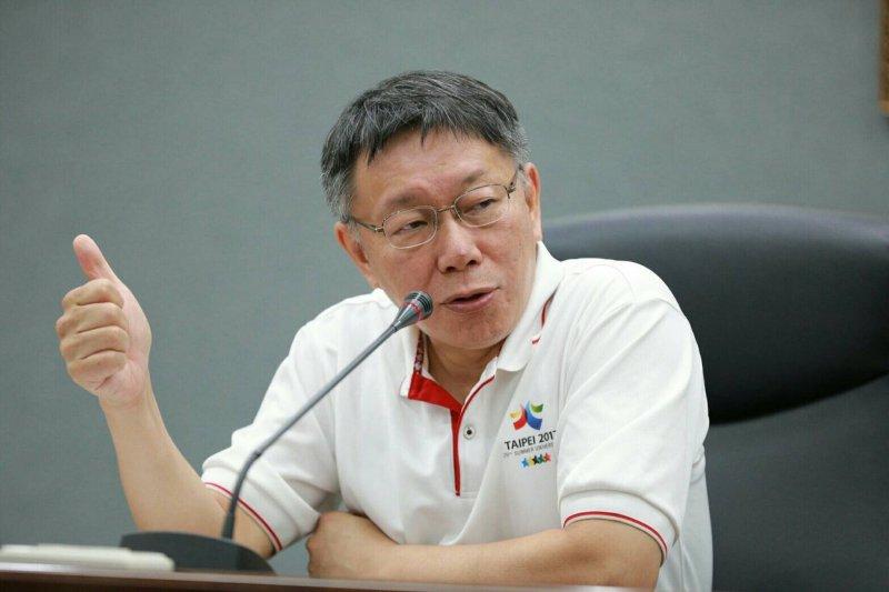 台北市長柯文哲與民眾近日在臉書上因「王八蛋」一詞,引起極大爭議。(圖/台北市政府提供)