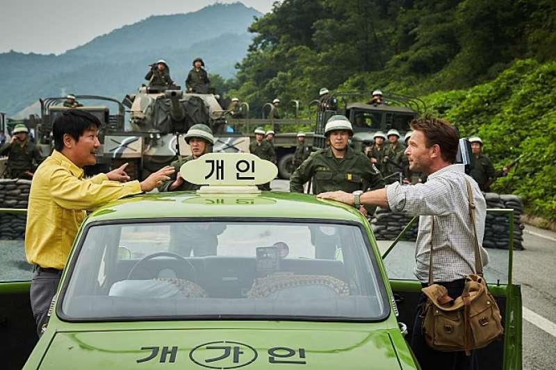 一台計程車將光州事件與全世界串起。(翻攝Naver)