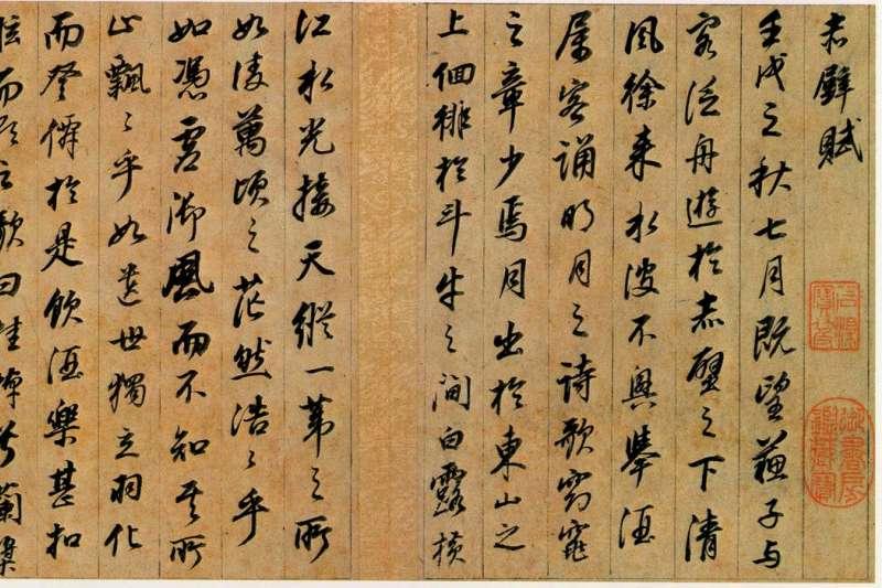 教育部10日召開課程審議會,決議高中國文文言文比例訂為45%至55%(取自網路)