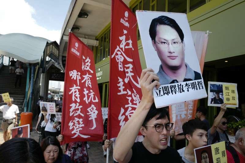 香港支聯會及社民連11日遊行,聲援在中國被捕的維權人士及台灣非政府組織工作者李明哲。(AP)