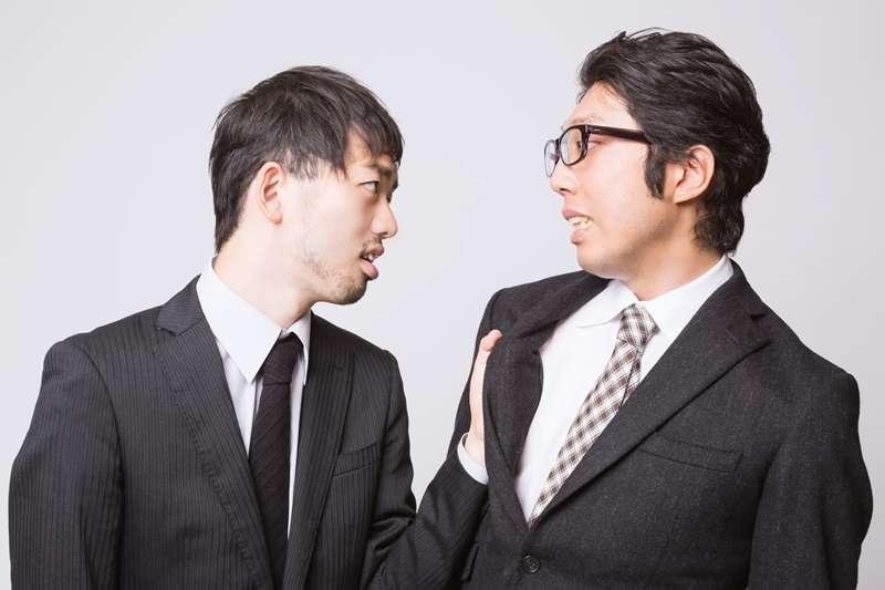 如果跟公司同事撕破臉,該怎麼應對?(圖/pakutaso)