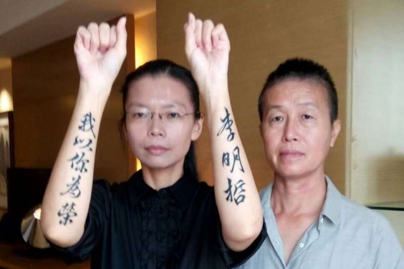 到中國旁聽李明哲開庭前,李凈瑜在手上刺青,她說:我手上的這些字,是一個高貴的中國人給我的靈感,他活在千年前的中國,叫做岳飛。他,精忠報國;我,以李明哲為榮。(取自尋找李明哲臉書)