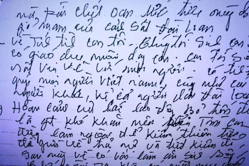 2017-09-11-逃跑外勞身中9槍案,死者父親陳情信。(越南外勞配偶辦公室提供)