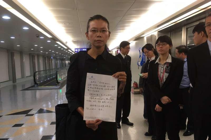 李明哲妻子李凈瑜表示並不知道班機會因為自己而延誤:「廈門航空不能準時起飛,我根本不曉得有這樣的狀況。」(蕭逸民提供)