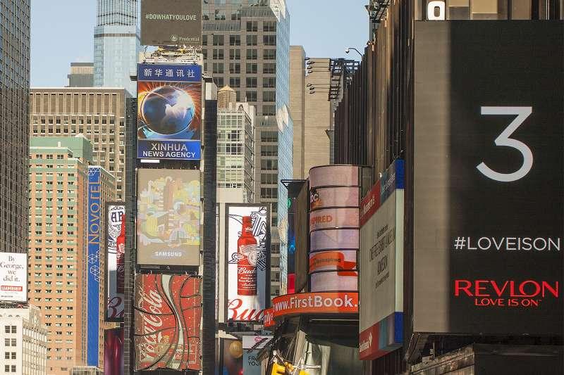 紐約時代廣場。(Macieklew @ Wikipedia / CC BY-SA 4.0)