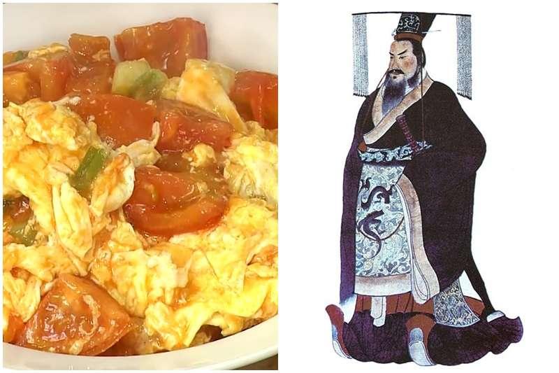 讓科學家來告訴你,為什麼秦始皇吃不到番茄炒蛋?