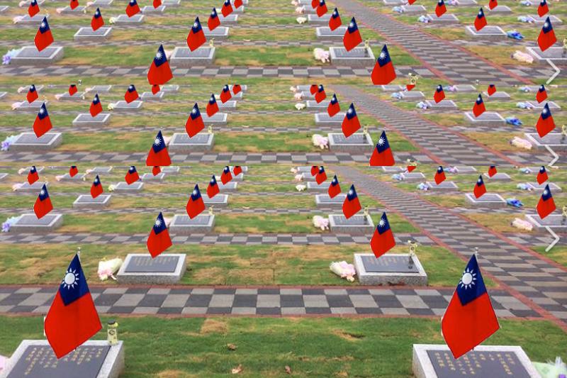 圖片取自想飛的故事/「十月十日觀旗海」活動。
