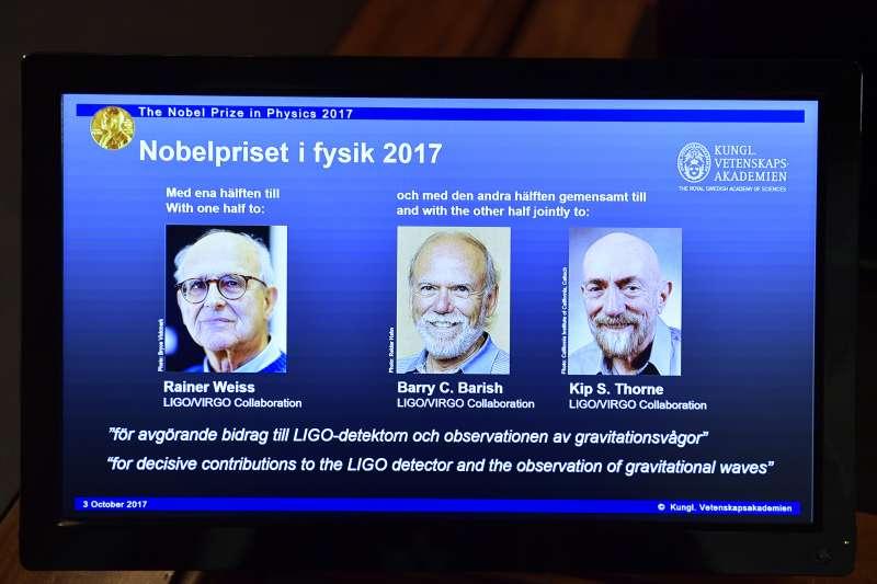 2017諾貝爾物理學獎揭曉(AP)