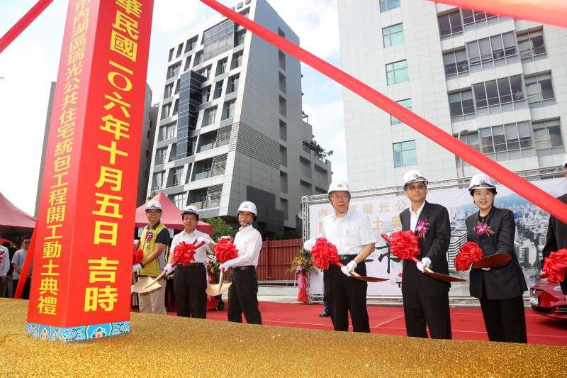台北市內湖區瑞光公宅今開工動土,台北市長柯文哲受邀出席,他表示,希望這棟公宅未來入住的就是內科的上班族,如此一來內湖交通問題就有望紓解。(台北市政府提供)