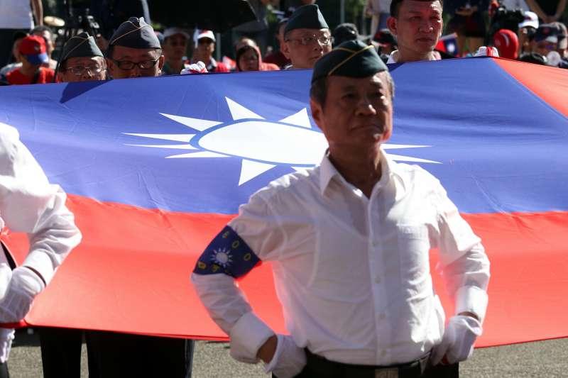 2017-10-10-「愛國旗愛國家」國慶大會於國父紀念館舉行02。(蘇仲泓攝)