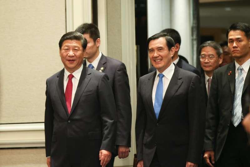 2015年,中國國家主席習近平與我時任總統馬英九在新加坡會晤。(圖/中華民國總統府)