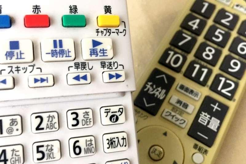 日本的遙控器上有許多按鈕,你知道是什麼意思嗎?(圖/想想論壇提供)