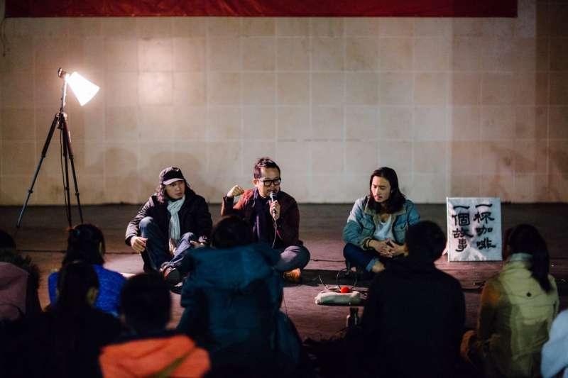 咖啡計畫開始第二年後,莊奕凡回到台北定點,以組織的方式辦放映會、音樂會、座談,想讓更多人參與進來。(一杯咖啡,一個故事提供)