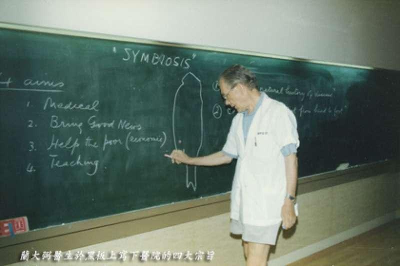 蘭大弼醫師於黑板上寫下醫院的四大宗旨(圖/切膚之愛基金會│作者提供)