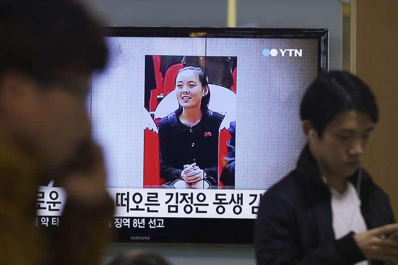 北韓領導人金正恩的妹妹金與正。(美聯社)