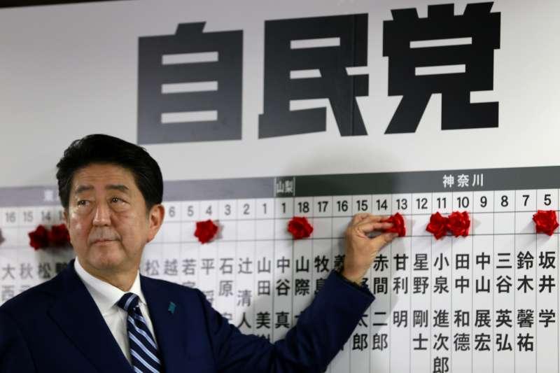 「日本首相安倍晉三今年五月宣布朝修憲邁進,在十月眾議院大選由自民黨大獲全勝後,成為可能。」自民黨在逆勢之下依舊單獨過半,讓安倍政權獲得繼續執政的穩固基礎。(美聯社)