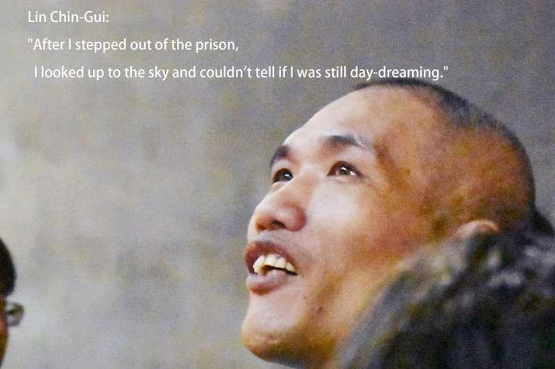 目前林金貴雖然暫時重獲自由,卻也還未真正無罪,再審僅僅是開啟冤獄平反的「大門」。(取自冤獄平反協會臉書)