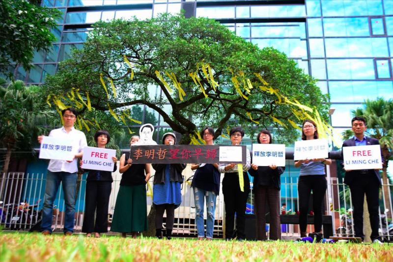 台灣人權工作者李明哲遭中國以「顛覆國家政權罪」逮捕至今,已經歷233天,李明哲救援大隊今日發起黃絲帶運動聲援。(取自「尋找李明哲」臉書專頁)