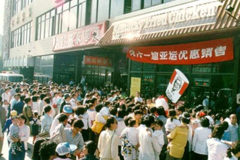 三十年前,第一間肯德基在中國開張。(BBC中文網)