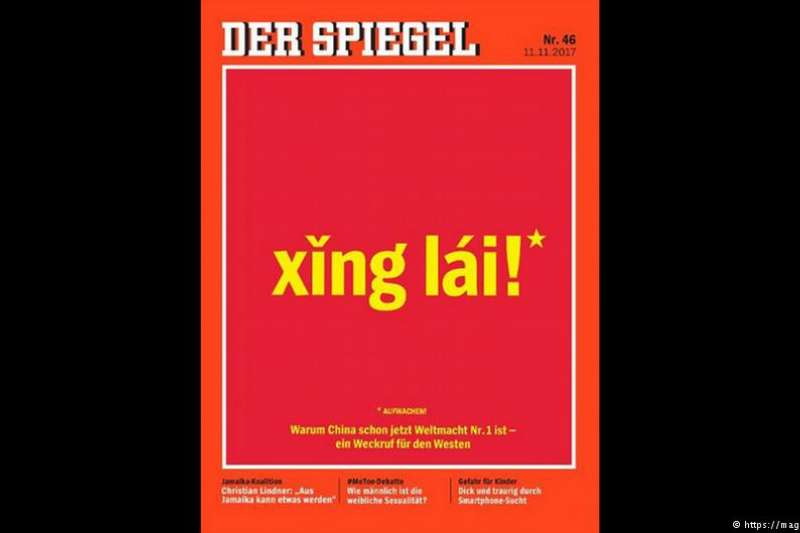 for Spiegel xing lai