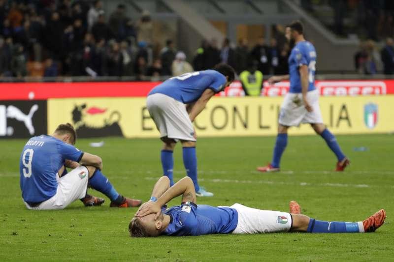 2018世足賽:義大利敗給瑞典,世足賽場將看不到「藍衫軍」身影(AP)