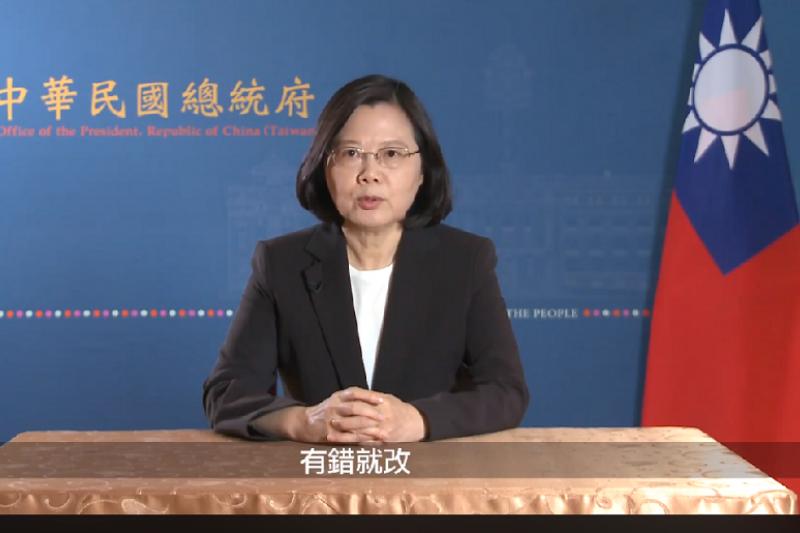 蔡英文總統22日對慶富案發表談話,強調政府究辦到底。(取自總統府視頻)