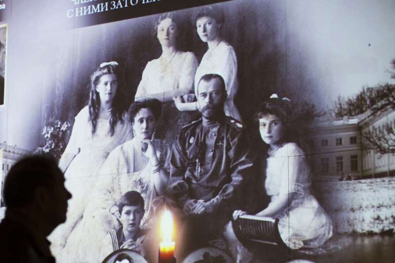 """沙皇尼古拉二世全家在""""十月革命""""后惨遭处决。(美联社)"""