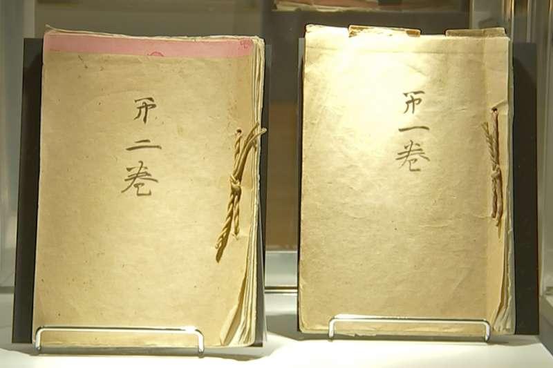 《昭和天皇獨白錄》。(美聯社)