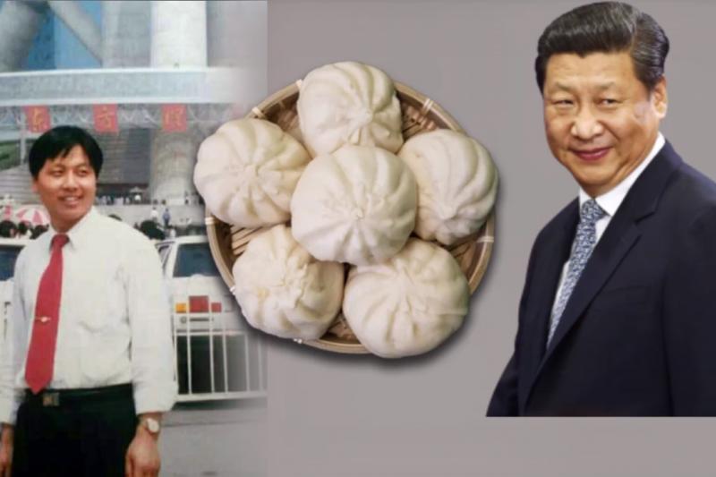 山東網友王江峰因稱習近平「習包子」遭判22月徒刑。(圖/自由亞洲電台)