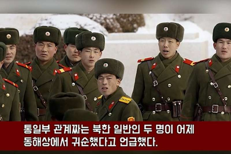 北韓又傳士兵脫逃。