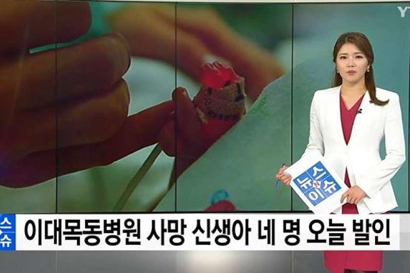 位於南韓首爾的「梨大木洞醫院」日前傳出4名新生兒在短時間內接連死亡的事件,4名小生命19日出殯。(翻攝影片)