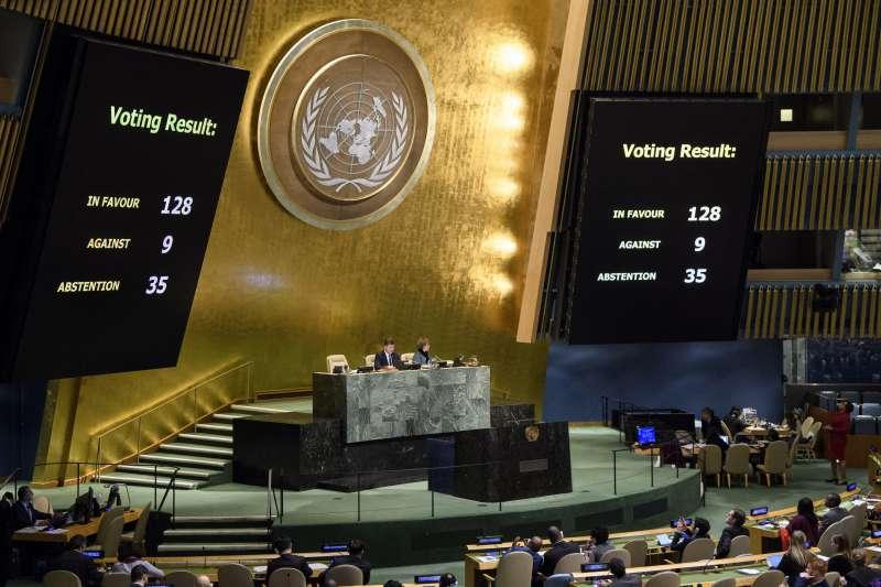 2017年12月21日,聯合國大會通過要求美國收回成命的耶路撒冷決議(AP)