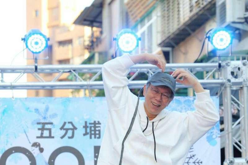 台北市長柯文哲市政臉書僅近5萬人按讚,北市府副發言人陳思宇表示,未來經營方向,會朝向更多樣化內容,要把以前按讚這群人找回來。 (資料照,台北市政府提供)
